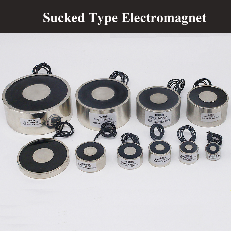 1Pc P65/30 DC 12V DC 24V Diameter 65mm Thickness 30mm 65*30 Suction 80KG Force Sucked Type Round Solenoid Electromagnet<br>