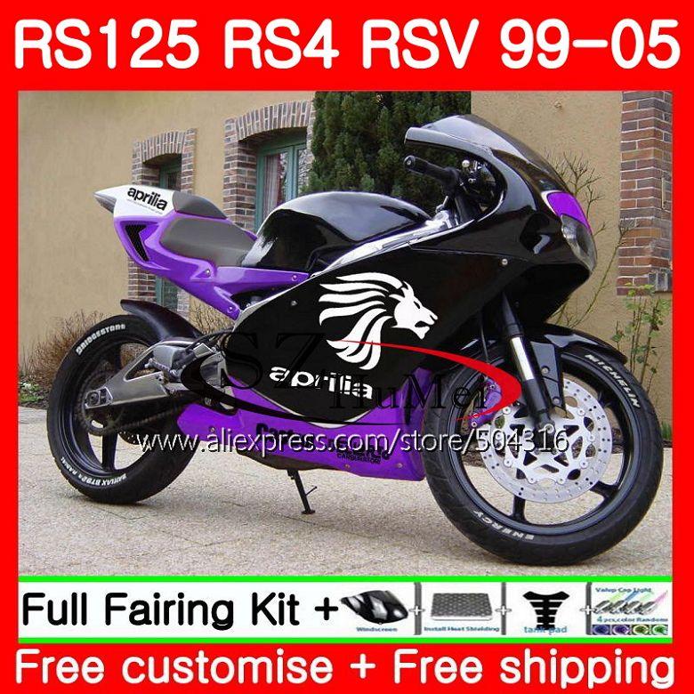 84 (17) Purple black