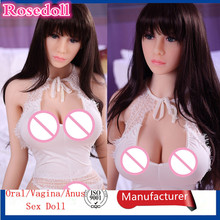 165cm sex dolls Japan the sexual dolls Real doll Metal skeleton lifelike realistic female full large breasts vagina Rubber woman