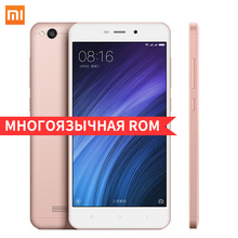 Xiaomi Redmi 4A Snapdragon 425 Quad Core 13.0MP 5.0 Inch 1280x720 2GB RAM 16GB ROM Mi Redmi 4A FDD/LTE 4 G Mobile Phones