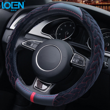 1PC HOT fur car steering wheel cover car-detector steering-wheel for ford mondeo mitsubishi lancer kia bmw audi toyota vw honda(China)