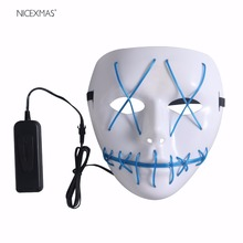 Halloween ghost Slit mouth light up glowing EL wire Cute mask Fashion Cosplay mask Costume mask for party