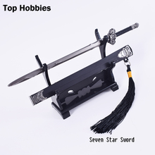 Seven Star Sword 1/6 Scale Ancient soldier metal Alloy cold weapon annex model swords blade is not open about 17cm length