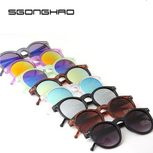 Fashion multicolour 2015 mercury Mirror glasses men sunglasses women male female coating sunglass gold round YJ12