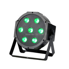 2017 Hot 7x9W rgb China PAR LED Flat Can light 3in1 tri LED DJ stage lighting factory price