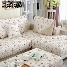JIAJIAKU Brand Sofa Cover Set Factory Customized Fabric Cushion Plaid Quilted Mats Towel Leather Furniture Slipcover Couch Slips(China)