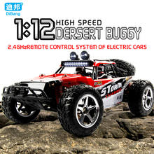 2017 High Speed RC car drift 1:12 buggies radio controlled machine micro racing Remote Control Car Model Toys with Lipo battery