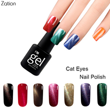 Zation Colorful 8ml Cat Eye UV Gel Nail Polish Long Lasting 24 Color Nail Lacquer Magnetic Soak Off Varnish Gel Polish(China)