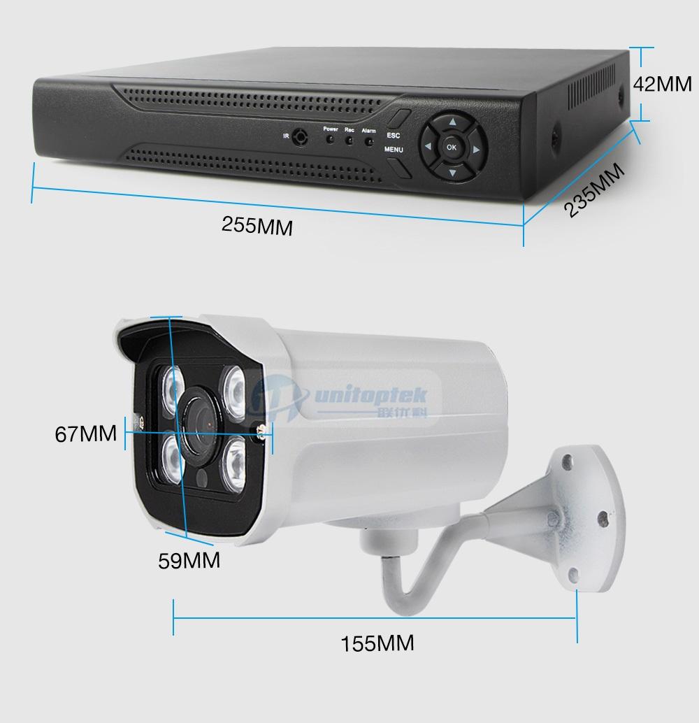 13 4ch 4mp poe ip camera kit