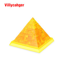 42pcs 3D Puzzle Jigsaw Model DIY pyramid Intellectual Toy Furnish Gadget Children Educational Toys Gift FOR KID 9005(China)