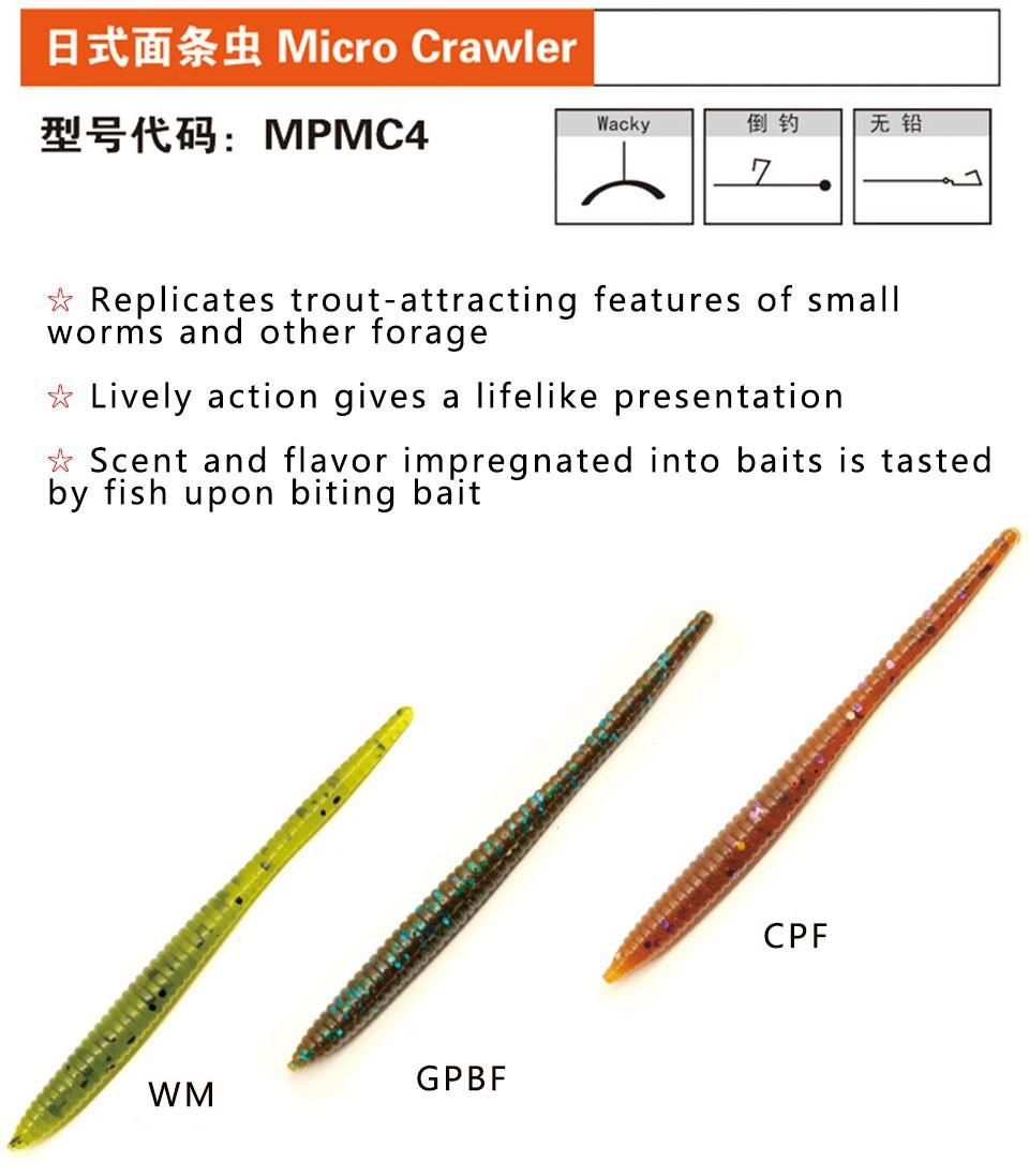 Berkley Powerbait MPMC4 leurre souple 12PCS/lot 10cm