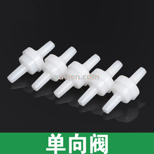 Free Shipping 5/PCS Plastic Septum Resistance to ozone Check valve 5CM Interface size 6MM(China)
