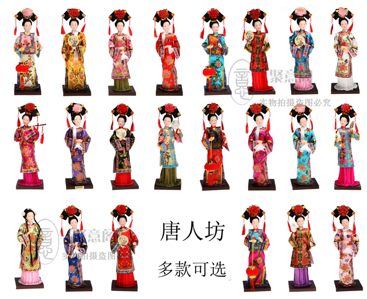 Decoration Arts Crafts Girl Gifts Get Married Fine China Qing People
