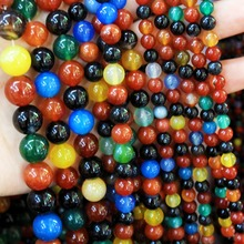Colorful Natural Agat Stone Beads Wholesale 4/6/8/10/12mm For DIY Jewelry Bracelet Necklace Free Shipping(China)