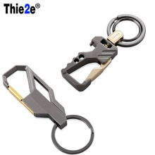 Design Cool Luxury Keychain Car Key Chain Key Ring for JEEP Compass Patriot Rubicon Grand CHEROKEE Renegade DODGE JCUV Journey(China)