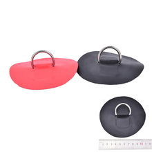 1Pcs Inflatable Boat Kayak Dinghy Stainless Steel D-RINGS PVC Patch Black 6 inch(China)