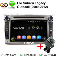 ROM 16GB Android 5.1 Auto PC Android 5.1.1 Car DVD GPS For Subaru Legacy Outback 2009-2012 With Stereo Radio Video Player