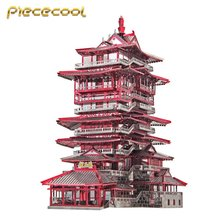 2017 Piececool 3D Metal Puzzle Yuewang Tower Building Model Kit P089-RKS DIY 3D Laser Cut Assemble Jigsaw Toys For Audit(China)