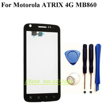 For Motorola ATRIX 4G MB860 Digitizer Front Glass Repair Touch Screen Panel With Frame Replacement Black+tools