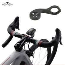 31.8mm Bicycle Computer Mount Holder for iGS20E/20p/60/216 Road Bike Mount for Garmin Edge 500/510/520/800/810/1000 Computer GPS