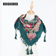Hot Sale New Fashion Ladies Big Square Scarves Short Tassel Floral Printed Women Wraps Winter lady shawls(China)