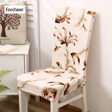 1PC Office Chair Cover Spandex Floral Printed Universal Stretch Short Removable Elastic Soft Cloth Chair Covers Banquet Style(China)