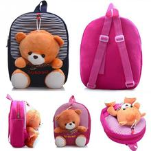 Kawaii Cute Children School Bags Backpack Kindergarten Girls Boys Kid Backpack Cute Cartoon Toys Bear Schoolbag(China)