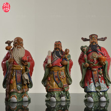 3pc/set Chinese Ceramic Handmaded Crafts  Fu lu Shou Three Fairies Art Decoration Buddha  For Home Decoration Good Gift