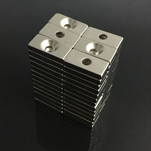 10pcs 20x10x3mm 4mm Hole N35 Super Strong Rare Earth Ring Block Neodymium Magnet Fridge Hole Magnets Safe Shipping