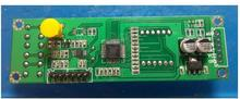FM modulator /RDS transmitter module partition / radio / 87-108MHz/RDS campus radio wave load(China)