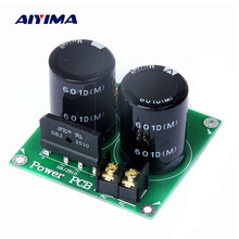 Aiyima 10A Audio Amplifier Rectifier Filter Power Board AC to DC Single Supply Power Board 10000uf/35V(China)