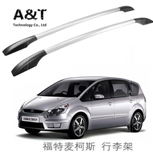 A&T car styling for Ford S-MAX car roof rack aluminum alloy luggage rack punch Free 1.7 meters Car Accessories