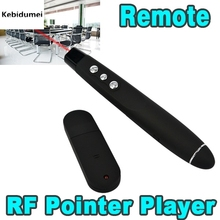 Kebidumei Wireless PPT Presenter Red Laser Pointer Pen for Powerpoint Presentation RF Remote Controller + USB Receiver(China)