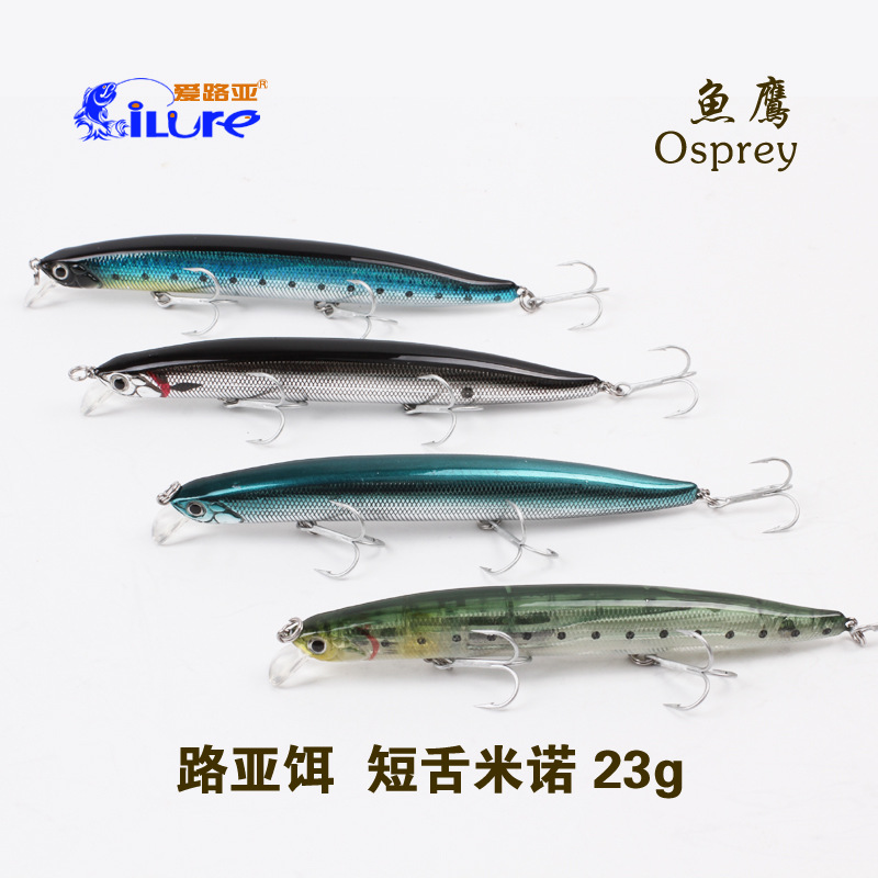 4PCS/lot 13cm 23g Fishing Lure Minnow hard bait with 3 fishing hooks fishing tackle Lure 3D eyes free shipping<br><br>Aliexpress