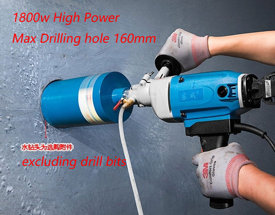 160mm Diamond Drill With Water Source(hand-held) 1800W Concrete Core Drill 160mm Diamond Drill Electric Drill<br><br>Aliexpress