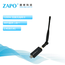 ZAPO 1200Mbps Wireless AC USB 3.0 Lan Adapter 5.8G WIFI 5dbi Antenna Add Bluetooth 4.1 Network Card For Windows Linux Android