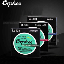 ORPHEE Hexagonal Nickel Alloy 90/10 Phosphor Copper Coating Acoustic Guitar Strings