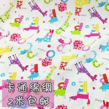 2016 The new high-grade cotton rayon silk fabric wholesale summer cartoon baby cool in summer clothing fabrics DIY baby clothes(China)