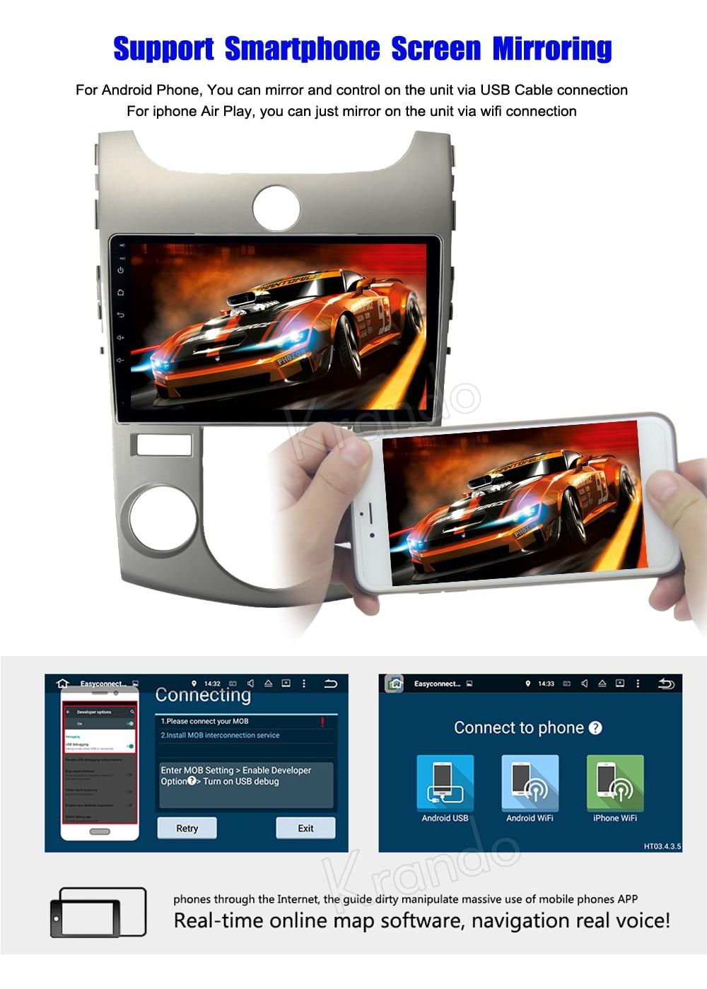 Krando kia forte cerato Android car radio gps navigation multimedia system (4)