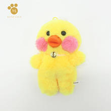 cartoon small bell duck plush toys kids yellow duck doll stuffed toy children toys animal toy gift for kid(China)