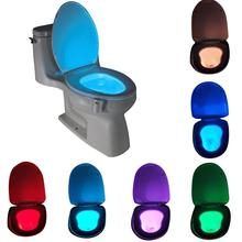 Sensor Lavatory Loo Toilet Toilet Seat Bowl Light LED Lamp Motion Activated PIR 8 Colours Automatic RGB Night Novelty Lighting(China)