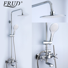 FRUD 1SET bathtub shower Bathroom bath rainfall Shower restroom faucet shower set in slide bar big shower head handshow R24732(China)