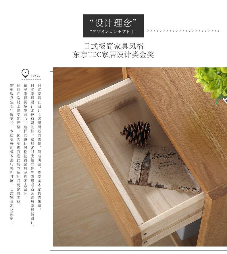 Bedside cupboard_02.jpg