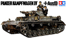 The TAMIYA assembling tank model of the 35096 World War II Germany four Ausf D model