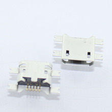 1pcs/lot Micro 5Pin USB charging port Sinking Plates Connector common use for many mobiles