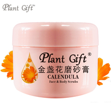 Calendula Face & Body Scrubs 100G Remove the old horny horny,Hydra tender muscle,natural plant essence,care of square inch skin.(China)