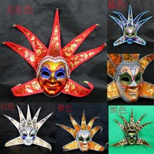 Free Shipping,new style,high quality,7 angles, Italy ,Venice ,Venetian mask,masquerade mask.(China)