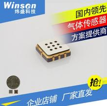 small volume sensor alcohol detection drunk driving test dedicated sensor 302B