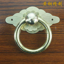 60*30mm Copper cabinet handle Chinese antique bookcase wardrobe handle Furniture drawer handles  rings handle