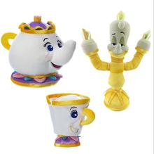 Beauty and the beast teapot Mrs. Potts candle Baer plush toy doll(China)